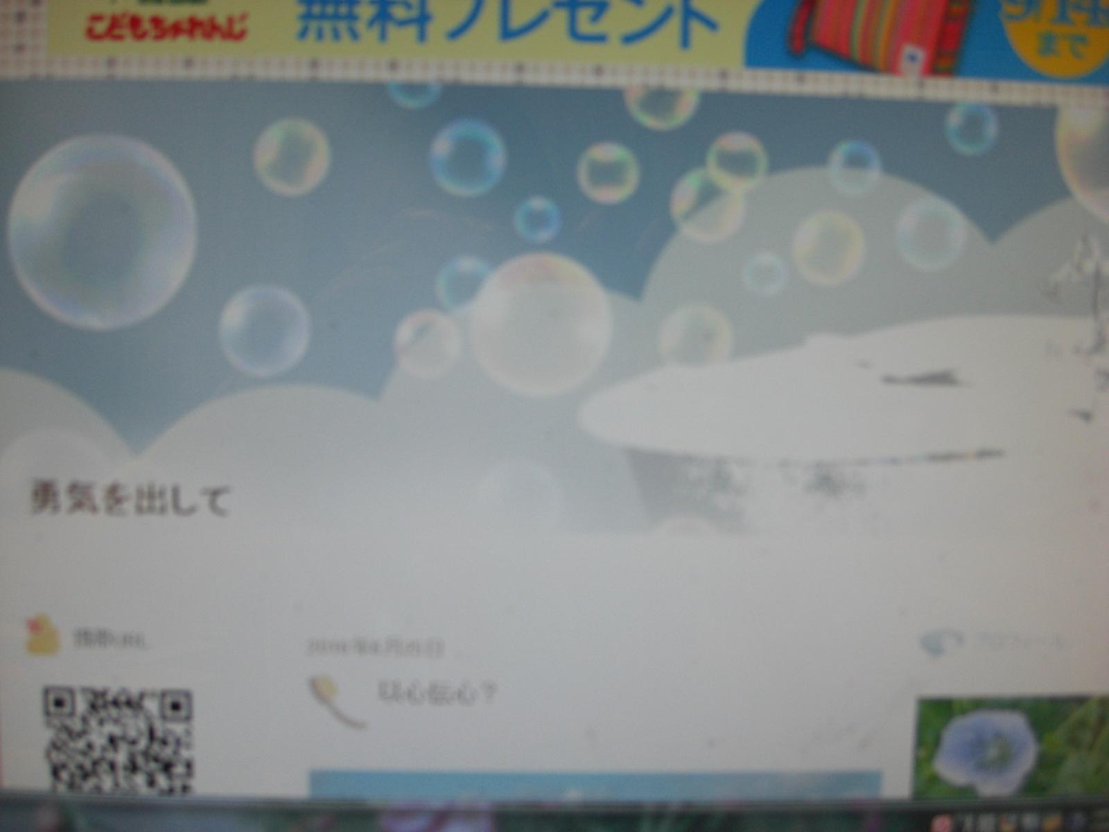 Cimg7543