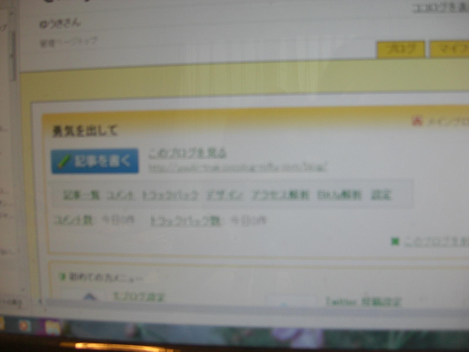 Cimg7679